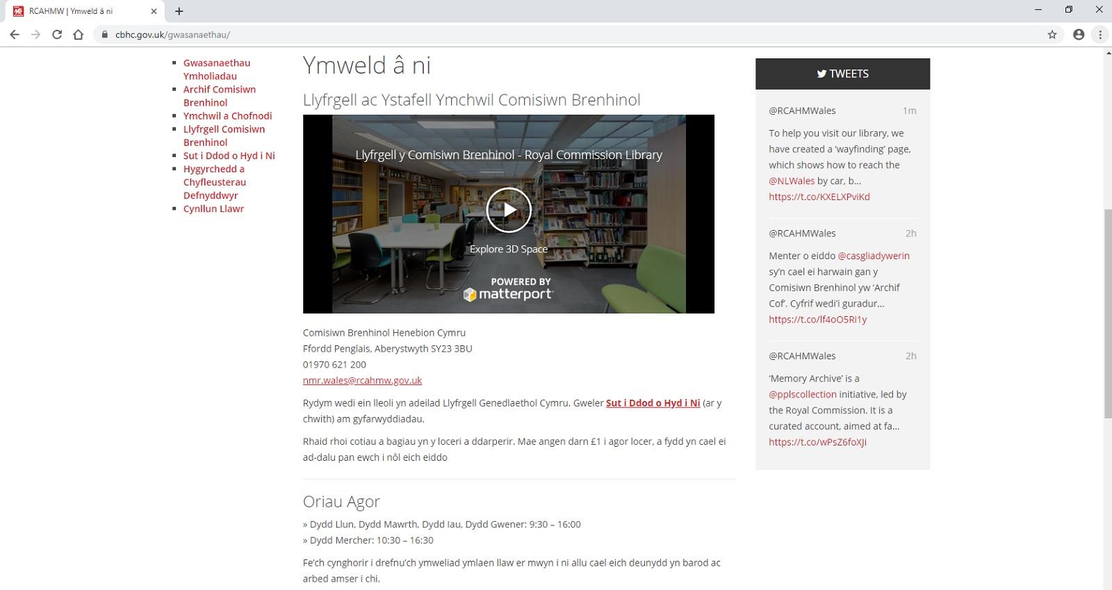 Ystafell Ymchwil a Llyfrgell